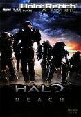 【中古】 Halo:Reachパーフェクトガイド /ファミ通Xbox編集部【編】 【中古】afb