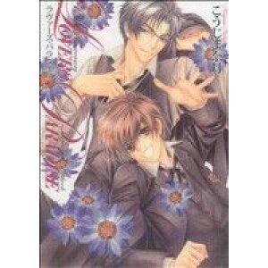 [Usado] Lovers Paradise Natsuki Kojima Illustration Collection / Natsuki Kojima (Autor) [Usado] afb