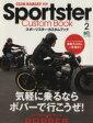 【中古】 Sportster Custom Book Vol.2(2) /趣味・就職ガイド・資格(その他) 【中古】afb