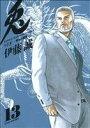 【中古】 兎−野性の闘牌−(13) 近代麻雀C/伊藤誠(著者) 【中古】afb