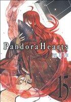 青年, その他  Pandora Hearts(15) GC() afb