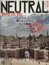【中古】 NEUTRAL(1) Travelforlife-特集美しきイスラムという場所 白夜ムック/ニュートラル編集部(著者) 【中古】afb