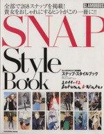 【中古】 SNAP STYLE BOOK GLAMOROUS特別編集 2011−12 Autumn & Winter 講談社 MOOK/GLAMOROUS編集部(そ 【中古】afb