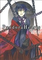 青年, その他  Pandora Hearts(16) GC() afb