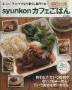 【中古】 syunk