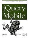 ブックオフオンライン楽天市場店で買える「【中古】 jQuery Mobile /ジョンリード【著】,渡邉真人,白石俊平【監訳】,牧野聡【訳】 【中古】afb」の画像です。価格は200円になります。