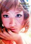 【中古】 Saeko One and only 「私は私」。ルールに縛られない、おしゃれな生き方 /紗栄子【著】 【中古】afb