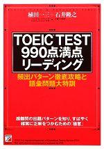 https://item.rakuten.co.jp/bookoffonline/0016738383/