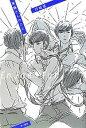 ブックオフオンライン楽天市場店で買える「【中古】 後藤さんのこと ハヤカワ文庫JA/円城塔【著】 【中古】afb」の画像です。価格は200円になります。