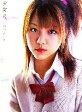 【中古】 少女R 田中れいな写真集 /田中れいな(その他),根本好伸(その他) 【中古】afb
