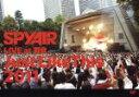 【中古】 SPYAIR LIVE at 野音 Just Like This 2011 /SPYAIR 【中古】afb