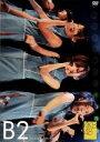【中古】 チームB 2nd stage「会いたかった」 /AKB48,AKB48 【中古】afb