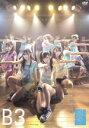 【中古】 チームB 3rd stage「パジャマドライブ」 /AKB48,AKB48 【中古】afb
