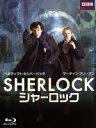 【中古】 SHERLOCK/シャーロック Blu−ray BOX(Blu−ray Disc) /ベネディクト・カンバーバッチ,マーティン・フリーマン,ルパート・グレ 【中古】afb