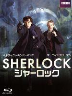 【中古】afbSHERLOCK/シャーロックBlu−rayBOX(Blu−rayDisc)/ベネディクト・カンバーバッチ,マーティン・フリーマン,ルパート・グレイヴス