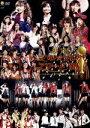【中古】 Hello!Project 2009 Winter 〜決定!ハロプロアワー'09〜 /ハロー!プロジェクト ,真野恵里菜,しゅごキャラエッグ!,音楽ガッタス, 【中古】afb