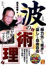 格闘技, その他  BUDORA BOOKS afb