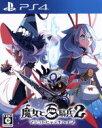 【中古】 魔女と百騎兵2 /PS4 【中古】afb...