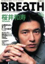 【中古】 BREaTH(Vol.7) Mr.Children 桜井和寿 Sony magazines annex/ソニー・マガジンズ(その他) 【中古】afb