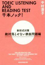https://item.rakuten.co.jp/bookoffonline/0018805980/