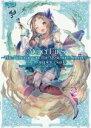 【中古】 PS4/PSVITA フィリスのアトリエ〜不思議な...