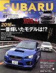 【中古】 SUBARU MAGAZINE(vol.07) CARTOP MOOK/交通タイムス社(その他) 【中古】afb