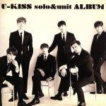 【中古】 U−KISS solo&unit ALBUM(2DVD付) /U−KISS 【中古】afb