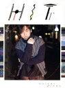 【中古】 HIT(CD+Blu−ray Disc) /三浦大知 【中古】afb