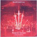 【中古】 LIVE AT TOKYO DOME(初回限定版)(Blu−ray Disc) /BABYMETAL 【中古】afb