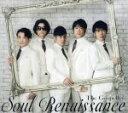 【中古】 Soul Renaissance(初回生産限定盤)(DVD付) /ゴスペラーズ 【中古】afb