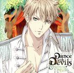 アニメ, その他  CDDance with Devils Charming Book Vol1 CV afb