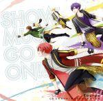 【中古】 SHOW MUST GO ON!!(TVアニメ「スタミュ」第2期オープニングテーマ)(初回限定盤) /Fourpe(cv.浦島坂田船) 【中古】afb