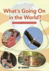 【中古】 What's Going On in the World? 未来へ続く道 /David Peaty(著者),小林香保里(著者) 【中古】afb