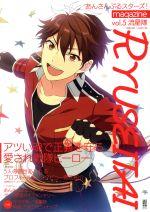 ゲーム, ゲーム攻略本  magazine(vol5) KADOKAWA afb