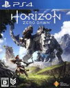 【中古】 Horizon Zero Dawn /PS4 【中...