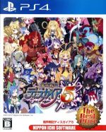 【中古】 魔界戦記ディスガイア5 The Best Price /PS4 【中古】afb