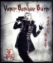 【中古】 SHINKANSEN☆RX「Vamp Bamboo Burn〜ヴァン!バン!バーン!〜」(Blu−ray Disc) /生田斗真,小池栄子,中村倫也,神山 【中古】afb