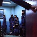 【中古】 不協和音(TYPE−B)(DVD付) /欅坂46 【中古】afb - ブックオフオンライン楽天市場店