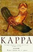 【中古】 河童 英文版 Kappa /芥川龍之介【著】,GeoffreyBownas【訳】 【中古】afb
