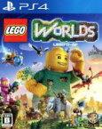 【中古】 LEGO ワールド 目指せマスタービルダー /PS4 【中古】afb