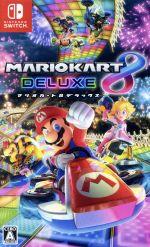 【中古】マリオカート8デラックス/NintendoSwitch【中古】afb