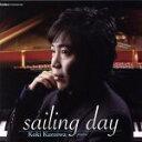 【中古】 sailing day /黒岩航紀(p) 【中古】afb