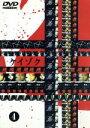 【中古】 ケイゾク 4 /中谷美紀,渡部篤郎,鈴木紗理奈,徳井優,竜雷太,西荻弓絵(脚本),植田博樹(プロデュース),見岳章(音楽) 【中古】afb