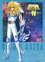 Knights Of The Zodiac dvd IV BOX ,,,, afb