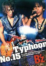 邦楽, その他  Typhoon No15 Bz afb