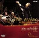 【中古】 ベートーヴェン:交響曲全集 Vol.3 /クラウディオ・アバド(指揮),ベルリン・フィルハ