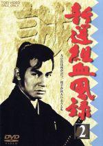 日本, その他  VOL2 ,,,,, afb