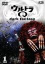 【中古】 ウルトラQ〜dark fantasy〜case1(...