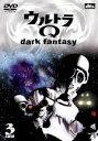 【中古】 ウルトラQ〜dark fantasy〜case3 /袴田吉彦,遠藤久美子,草刈正雄,佐野史郎(ナレーター) 【中古】afb