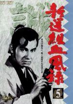 日本, その他  VOL5 ,,,,,, afb